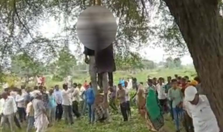 Aravali Suicide
