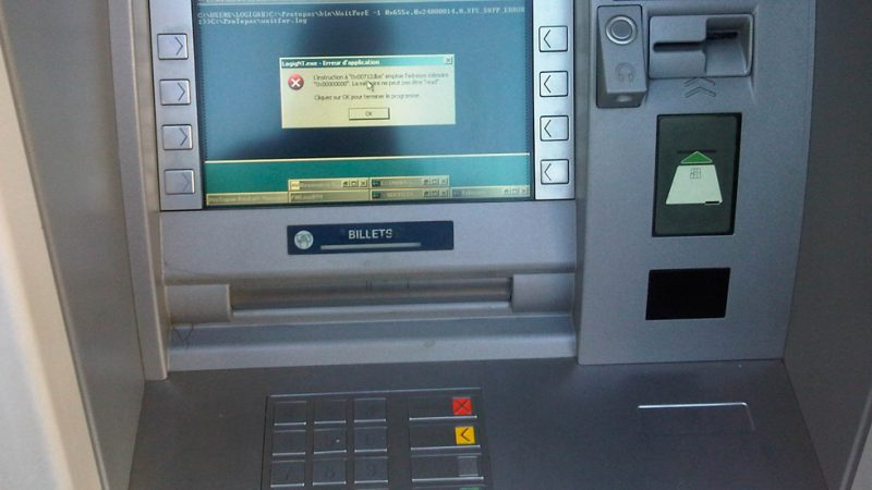 બેન્કના કર્મચારીને ATM માં 38 લાખ રૂપીયા નાખવા મોકલ્યો તો પૈસા લઈ થયો ફરાર !