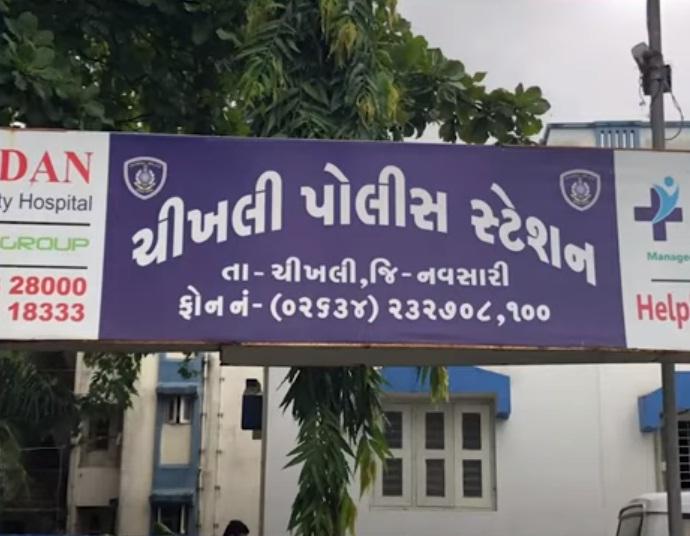 Chikhali Police Station