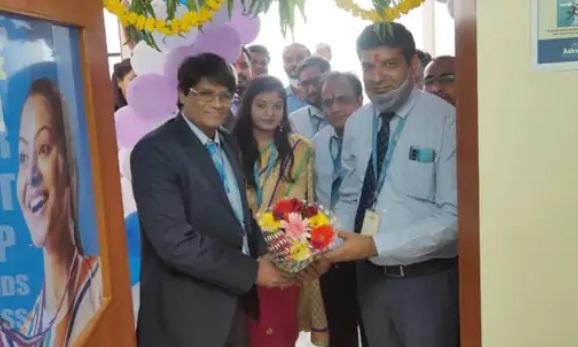 Akash Education